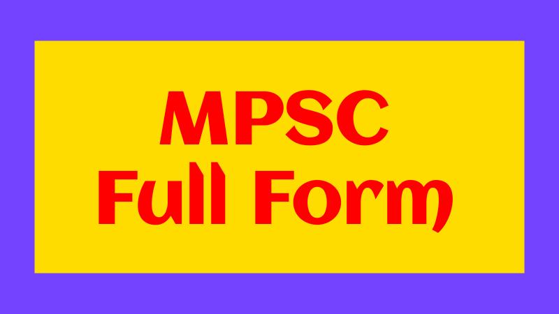 mpsc full form in marathi, mpsc meanin in marathi
