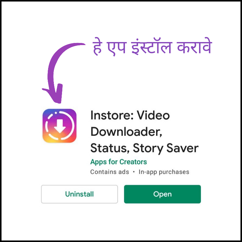 instagram story, video, photo download
